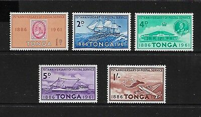TONGA 1961 75th Anniversary Tongan Postal Service, mint set of 5, MH