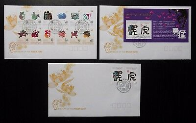 CHRISTMAS ISLAND 2010 Chinese New Year, Year of the Tiger, FDC x 3 covers