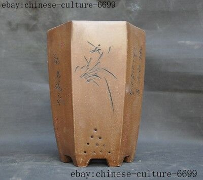 "9""Chinese Yixing Zisha pottery carving bamboo Text flower pot Bonsai Potted pots"
