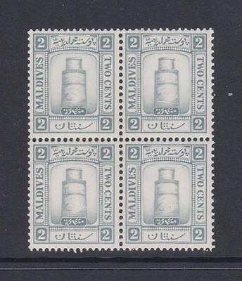 Maldive Islands - SG 11a X 4 - u/m block - 1933 - 2c grey (wmk upright)