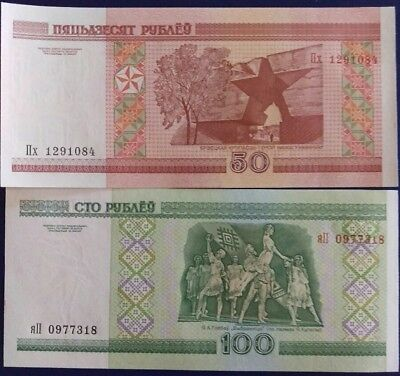 Belarus Lot of 2 Banknotes
