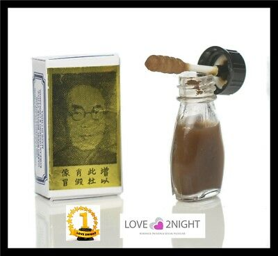 Suifan's Kwang Tze Solution For Men / China Brush Oil / LOVE 2NIGHT