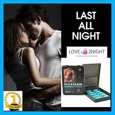 Male Enhancement Sex Pills / MM11 / 10 Tablets  / LOVE 2NIGHT