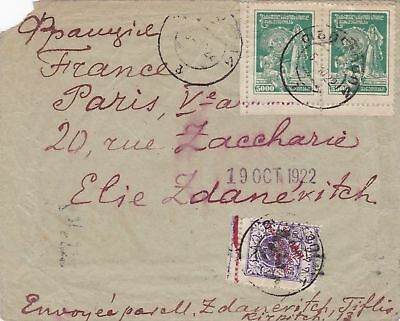 1922: Letter from Tiflis to France/Paris