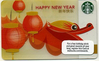 2011  First Chinese New Year Of The Dragon  Starbucks  Retired   Gift Card