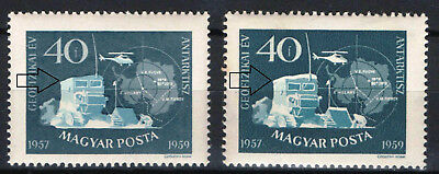"SPECIALS - Hungary 1959. Geophysical year stamp ERROR: white ""snow"" MNH (**)"