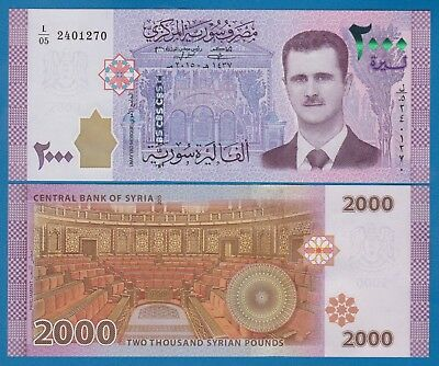 Syria 2000 Pounds P New 2017 (2015) UNC Low Shipping! Combine FREE!