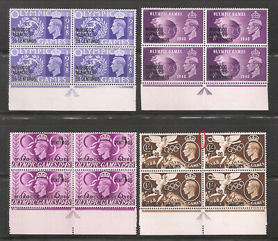 Morocco Agencies 1948,KGVI Olympic Issue,Blocks Sc 95-98,VF MNH** (Lot-1)
