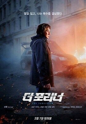 The Foreigner Jackie Chan 2018 Korean Mini Movie Posters Movie Flyers (A4 Size)