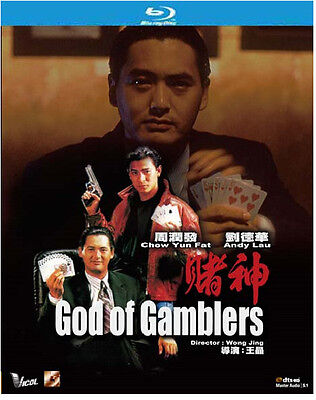 God of Gamblers (1989) (Blu-ray)-Andy Lau, Chow Yun Fat (Region All)