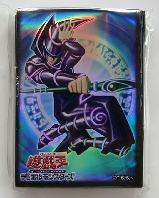 Konami Official Card Sleeves, Dark Magician (55) Sealed Japanese