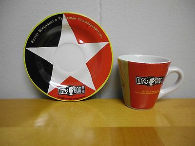 DAZ BOG Coffee Company Russian Espresso Cup Mug & Saucer Red White Brown
