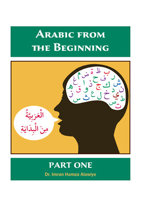 Arabic from the Beginning Part One - Dr Imran Hamza Alawiye