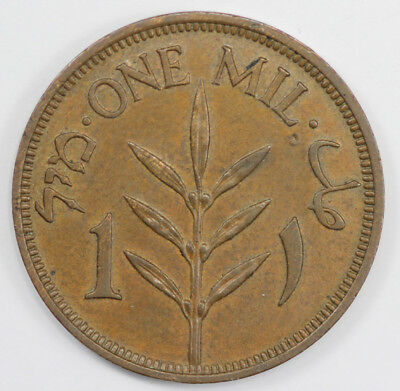 Palestine 1937 Mil, Choice Uncirculated with deep lustre