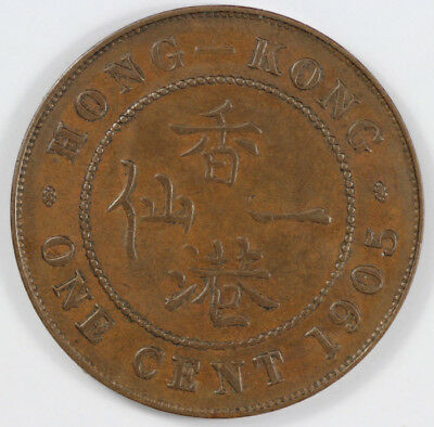 Hong Kong 1905 Cent, Brown Uncirculated