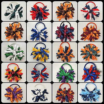 School & Sports Colours Korker Curly Ribbon Ponytail Holder Elastic - 33 Colours