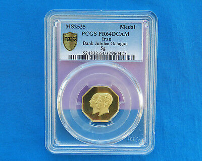 1976 Iran Bank Jubilee Proof Gold Medal  *Octagonal Coin*   *PCGS PR64DCAM*