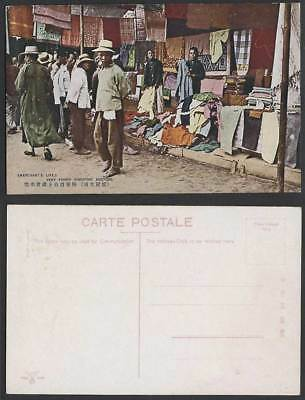 China Old Postcard Chinese Merchant's Life Very funny Shouting Auction Market 市場