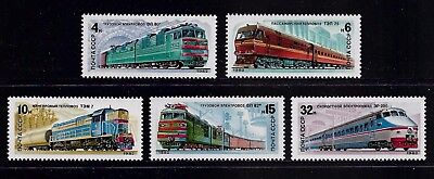 RUSSIA 1982 Locomotives, Trains, mint set of 5, MNH MUH