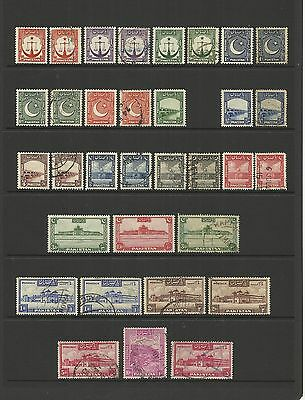 Pakistan ~ 1948  First Definitive Issue (Part Set)