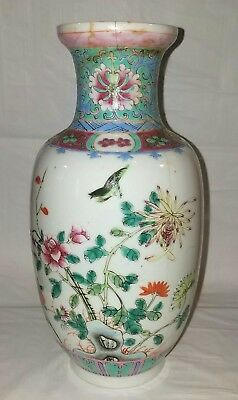 Chinese Porcelain Famille Rose Vase (As Is)