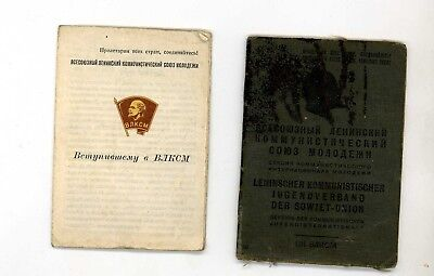 Soviet Russian  Document Kadylinsky . Military ID  1938  Volga German ASSR