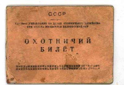 Soviet Russian  Document  Kadylinsky. Military ID die Jagderlaubnis