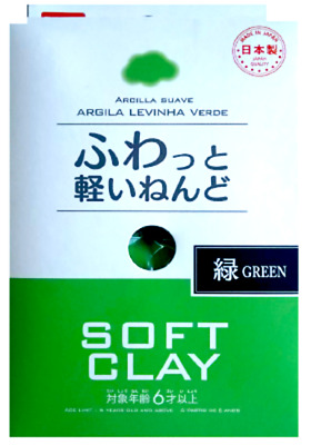DAISO SOFT CLAY - GREEN DIY Arcilla Suave Light weight Daiso Japan FREE AIRMAIL