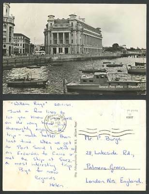 Singapore 1961 Old Real Photo Postcard General Post Office GPO Boats Whiteaways