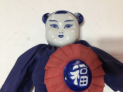 Vintage Chinese Girl Doll ~ Ceramic Head Cloth Body ~  Blue White ~ 17""