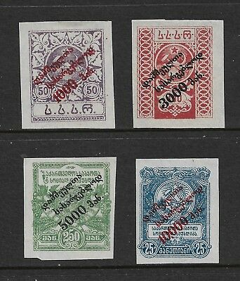 GEORGIA, Russia 1922 Famine Relief surcharge, imperf, mint set of 4, MNH MUH
