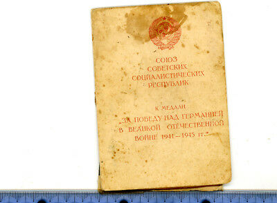 Soviet Russian NKVD MGB KGB Document women Sevidova . Military ID
