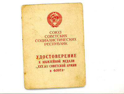 Soviet RussianMGB/  KGB Document women Sevidova . Military ID