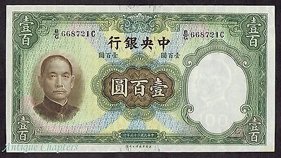 ( AU ) 1936 Central Bank Of China One Hundred Yuan Banknote 100 Yuan Note A281