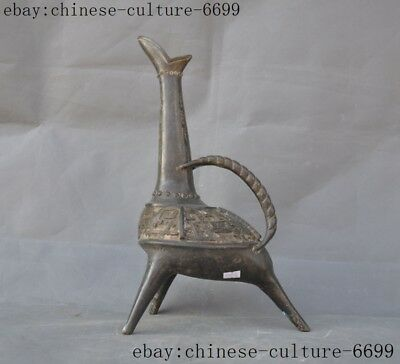 "12""old Chinese bronze ware dynasty beast Pattern Text Wine vessel flagon pot"