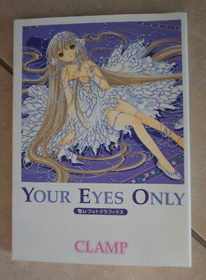 Chobits Artbook, Your Eyes Only, Clamp, japanisches Original