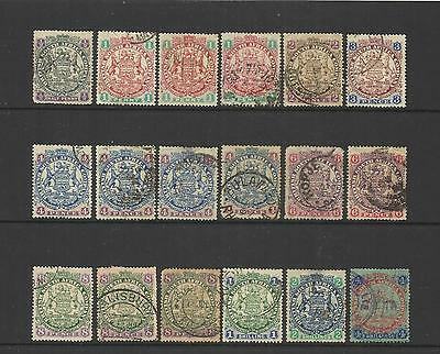 Rhodesia (Zimbabwe) ~ 1896-1897 British South Africa Company (Part Sets) Used