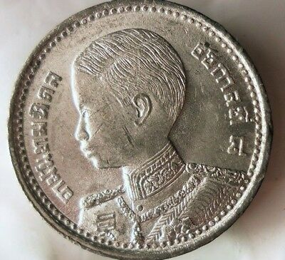 1946 THAILAND 5 SATANG - AU/UNC - Toddler Type High Grade Exotic Coin - Lot #F11
