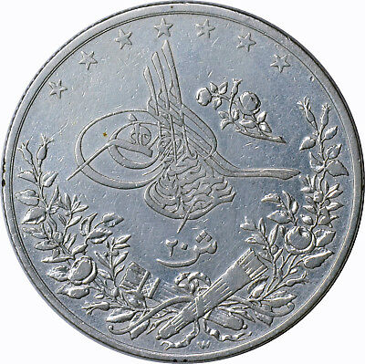 1885 Egypt 20 Qirsh - Large Silver Coin