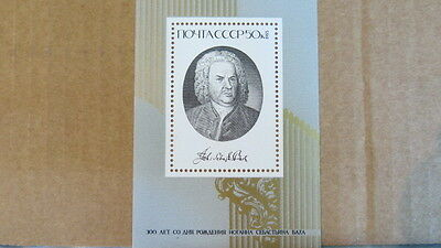 1985 Russian Release Johann Sebastion Bach MNH  Mint condition unused