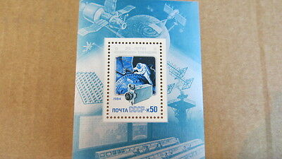 1984 Russian Release Television from Space MNH  Mint condition unused