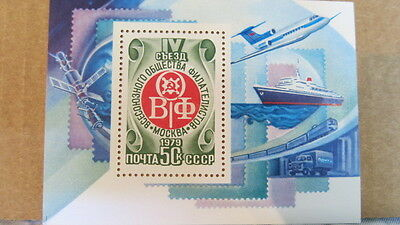 Russia 1979 Mockba Stamp  Release  MNH  Mint Condt unused