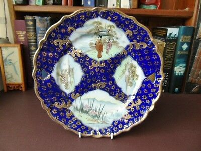 Late Meiji/Early 20th c  Japanese Hand Decorated Cabinet / Display Plate /