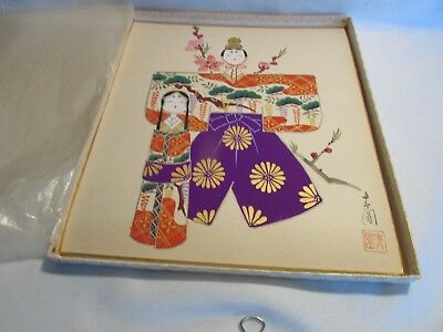 ANTIQUE JAPANESE OR CHINESE Painting ON BOARD IN BOX SIGNED BRIGHT COLORS