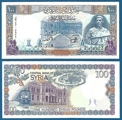Syria 100 Pounds P 108 1998 UNC Low Shipping! Combine FREE!