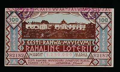 Estonia National Museum lottery ticket 1926 (brown)