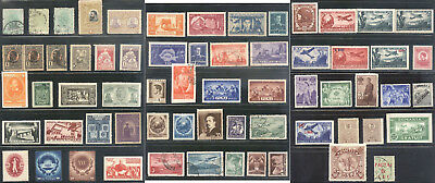 Roumanie  - lot timbres anciens