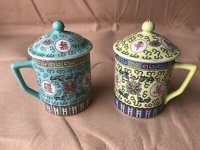 Antique Chinese Covered Yellow And Green Tea Cups Set With Flowers