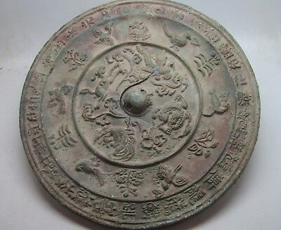 Han Dynasty Bronze Mirror With Inscriptions And Animal Decorations Rare