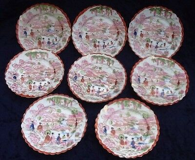 "Kutani Geisha Set Of Eight 6"" Plates Vintage Japanese"